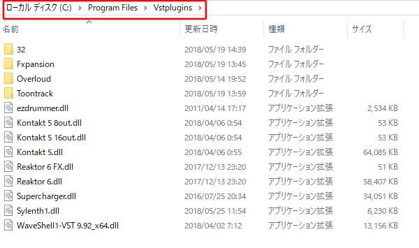 .dllファイルを保存する場所